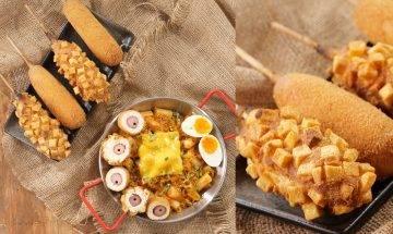韓式街頭小食!氣炸芝士熱狗+辣炒年糕|懶人廚房