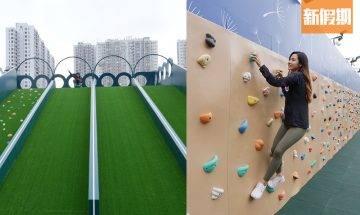 沙田空中運動公園Sportzone躍動悠園 11月尾開幕!佔地35,000呎+逾5米高滑草梯+15米長攀石牆|香港好去處