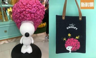Snoopy X Log-on 銅鑼灣期間限定店!1.2米高巨型打卡位+2米高經典小木屋+獨家限售精品|香港好去處