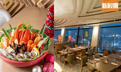 灣仔自助山自助餐!360度旋轉睇夜景 62樓高空食聖誕大餐 波士頓龍蝦+阿拉斯加蟹腳+麵包蟹 | 自助餐我要