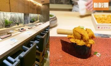 尖沙咀鮨鳶壽司$315 Omakase 第二位半價+蔵鳶居酒屋 設海鮮魚缸即撈即燒 |區區搵食