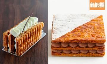 尖沙咀Rosewood拿破崙蛋糕 一連出3款新口味! 71.5%黑朱古力 即看訂購網址|外賣食乜好