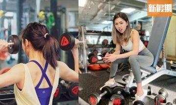 健身室5大討厭行為 咪做自私精!@Zoesportdiary專欄|好生活百科