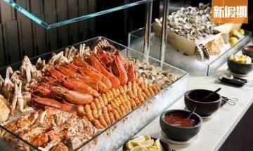 【聖誕自助餐2020】酒店自助餐早鳥優惠+$368任食生蠔+蟹腳+和牛+香檳(不斷更新)|自助餐我要