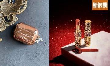 【聖誕禮物2020】10大女朋友最想收到聖誕禮物提案!化妝品唇膏+窩心小物|購物優惠情報