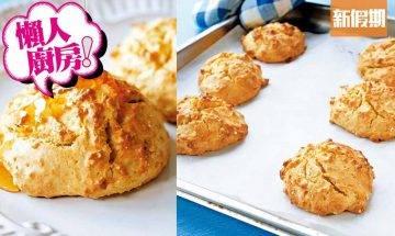 KFC蜜糖鬆餅食譜 神還原炸雞店甜品 5步即成!鬆軟濕潤 滿滿牛油香|懶人廚房