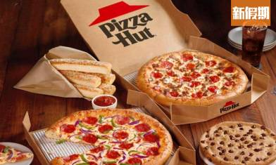 Pizza Hut外賣優惠格價!加$1多個批!foodpanda/Uber Eats/官方網站大比拼 2人大批Pizza薄餅套餐 最平最貴差$99|外賣食乜好