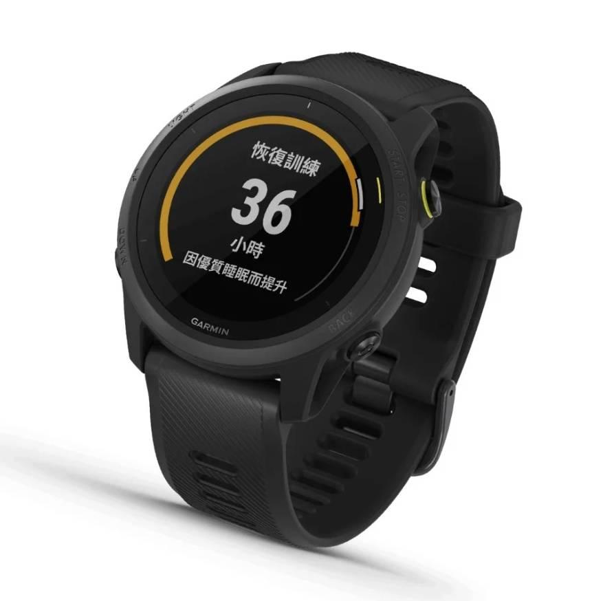 GARMIN Forerunner 745 GPS智能手錶