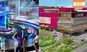380萬呎香港國際機場航天城「11 SKIES」2022年起落成!800間店舖全港最大一站式商場+全球最長室內小型賽車場!|時事熱話
