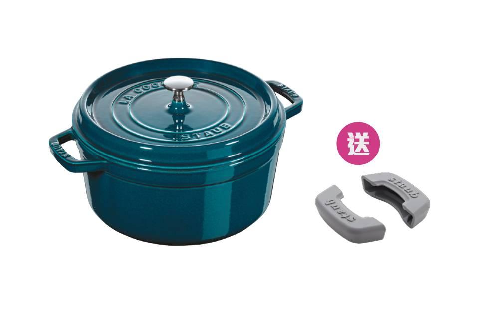 staub 28cm(6.7L)圓形燉鍋送矽膠手柄乙對<img class=
