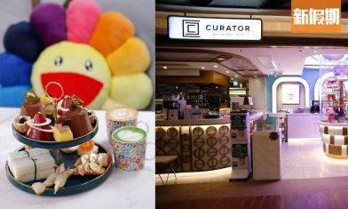 村上隆尖沙咀Pop Up Store!CURATOR主題下午茶+限量打卡精品 衛衣+花花咕𠱸+Postcard|區區搵食