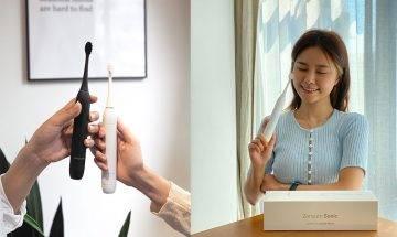 【獨家優惠】$250有找!ZenyumSonic™ 聲波震動牙刷開箱!必買5大優點