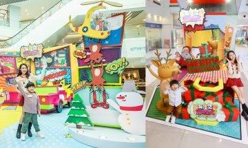 聖誕馴鹿兵團登陸香港!巨型漫畫牆+照相站+購物餐飲優惠