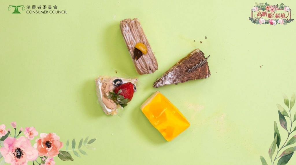 黑森林、鮮果忌廉、芒果慕絲、栗子蛋糕是較低脂及低脂的選擇