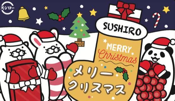 壽司郎首推聖誕豪華套餐外賣 全線供應 僅賣8 25件!歎拖羅+原條海鰻+帆立貝 |外賣食乜好