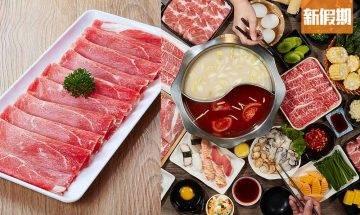 牛摩火鍋放題 午巿最平$99食足5小時!指定2間分店供應 任食日本A4和牛+海鮮+30款配料|自助餐我要