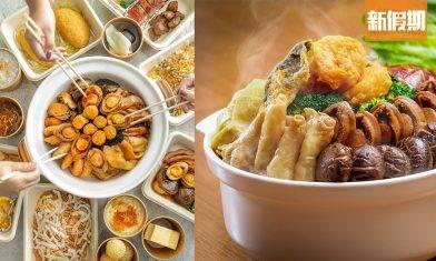 盆菜2021|酒店盆菜外賣14間推介:米芝蓮/南非鮑/素食盆菜|外賣食乜好