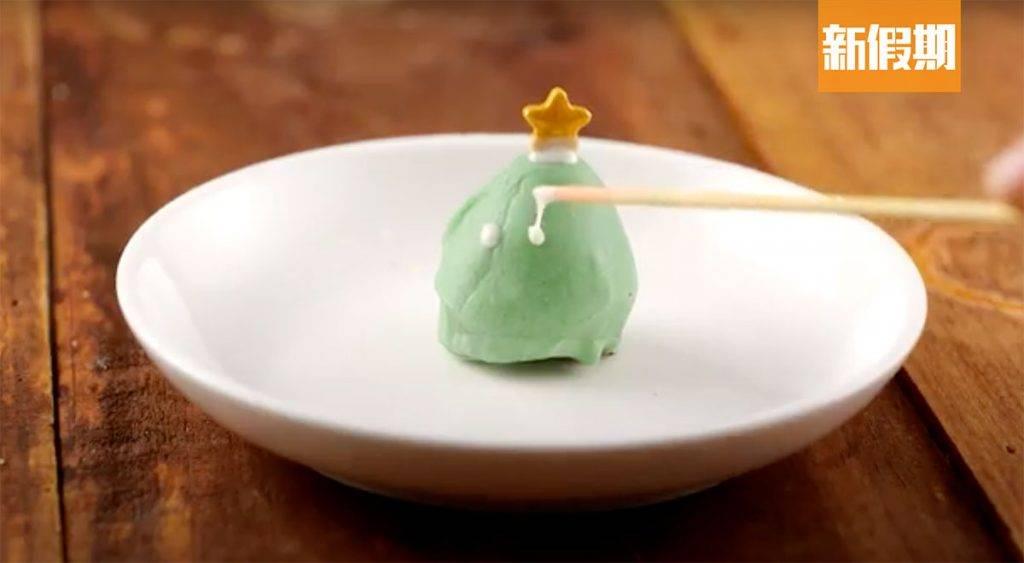 免焗Brownie甜品食譜 配白朱古力聖誕樹裝飾 7步即成聖誕甜品 內附Double朱古力味道秘訣 |懶人廚房