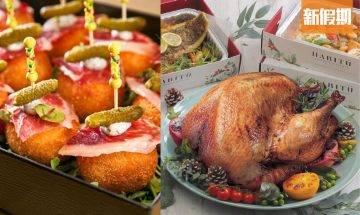 聖誕到會外賣2020!18間派對美食外賣推介:火雞訂購+Pizza+炸雞+壽司 外賣食乜好