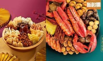 盆菜2021-7大新年外賣盆菜推介:人均$58食鮑魚+原隻波士頓龍蝦+免運費仲有花膠|外賣食乜好