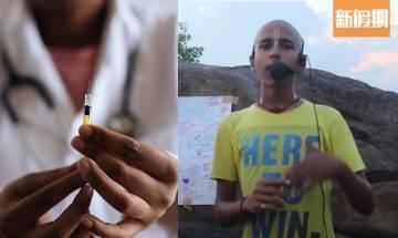 印度神童最新預言:2月會出現更嚴重大災難!?疫苗非解決方法 提出7大方案助人類自救!|網絡熱話