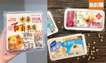 豆腐減肥別亂吃!7大豆製品營養大檢閱 卡路里相差13倍 @Aranth安曼營養專欄|食是食非