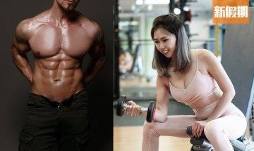 人體肌肉大比拼!你不知道的10個肌肉之最!最善變嘅肌肉係…@Zoesportdiary專欄|好生活百科