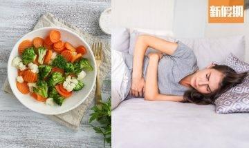 月經前便秘、月經時肚瀉原來有得解!3大方法減輕經期腸胃問題@FindDoc專欄|好生活百科