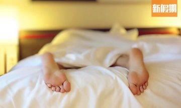 床褥不洗含菌量爆錶!可致肺炎!!教你11招清潔趕走塵蟎+去跡!|好生活百科