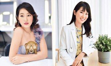 29歲「Mini香香」黃碧蓮入行6年恨拍劇  《踩過界2》首演靚女律師