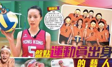 陳卓賢堅係排球代表隊隊員、乒乓孖寶師兄陳展鵬!盤點運動員出身的靚仔靚女藝人