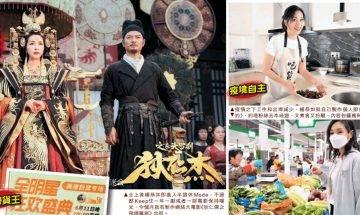 46歲女神楊恭如逆齡生長  不婚不育半退休與母相依為命