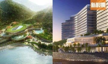 富麗敦海洋公園酒店即將落成!預計2021年開幕 460間客房+無邊際泳池+平台花園|香港好去處