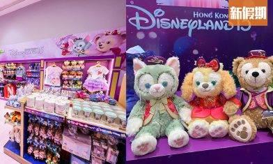 迪士尼期間限定店登陸銅鑼灣!逾百款限量精品 可愛文具+聖誕造型公仔+餐具 |香港好去處