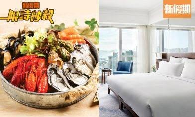 【限時秒殺】香港康得思酒店住宿餐飲優惠! 人均$494起 一晚住宿連自助午餐 |購物優惠情報