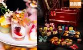 仙后餐廳推下午茶tea set外賣 超華麗蝴蝶主題 10款鹹甜點  外賣食乜好