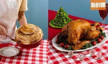 佐敦逸東酒店聖誕自助餐變陣!晚餐變下午茶自助餐 陣容一樣豐富 海鮮生蠔任食|自助餐我要
