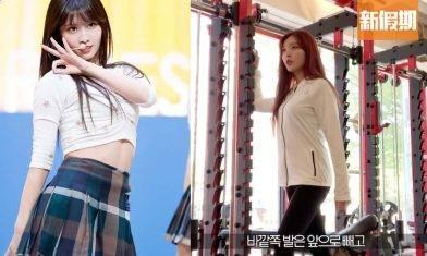 韓國女團減肥2大方法公開!網友實測:跟 Momo 3日練成腹肌+馬甲線!澯美限時斷食法唔會餓 |好生活百科