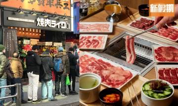 燒肉Like登陸沙田!日本人氣一人燒肉8款套餐$29起 即睇記者試食報告|區區搵食
