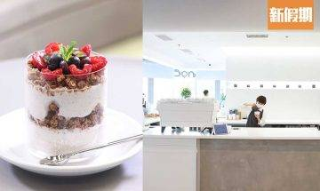 NOC 將軍澳4,000呎 Cafe 開張免費送咖啡!咖啡店首個自家烤焗工房+ 焦糖蛋撻新鮮出爐|區區搵食