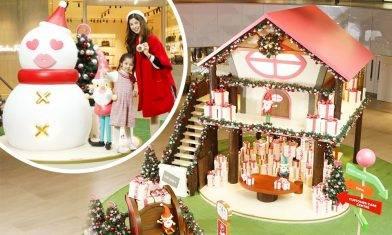【聖誕好去處】東薈城名店倉出現6米高聖誕樹屋  森林系打卡位搶眼!仲有聖誕網上工作坊!