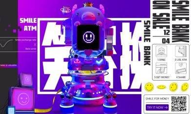 網上限定!DesignInspire設計博覽:Experience互動體驗+香港創意力量與傳統工藝
