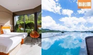 WM Hotel西貢新酒店2021年8月開幕!超浮誇無邊際泳池!樓高5層/9種房型+無敵海景+露天浴池|香港好去處