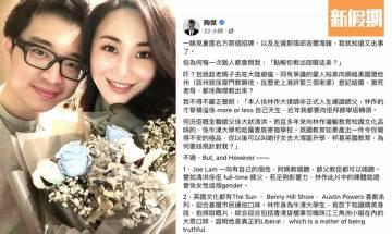 林作公開幫裕美搽豐胸cream被網民插爆 「師傅」陶傑鬼馬力撐?!