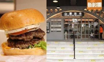 屯門山景商場新開掃食場 開至凌晨12時 歐陸火車風設計 14間店進駐 串燒+漢堡+牛腩麵+珍珠奶茶|區區搵食