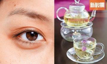 黑眼圈顏色揭示身體問題!飲凍飲都會有黑眼圈?顏色偏青肝臟響警號(附退熊貓眼食療)| 食是食非 (新假期APP限定)
