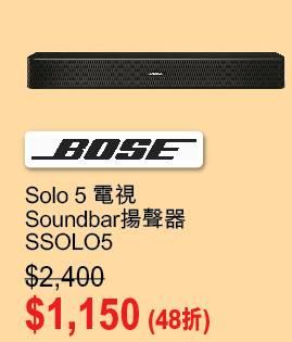 Bose Solo 5 電視 Soundbar揚聲器 <img width=