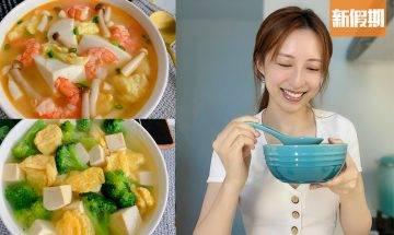 韓國女醫公開排毒減肥蔬菜湯1星期減4kg秘密!6款秋冬減脂必喝推薦(有食譜)