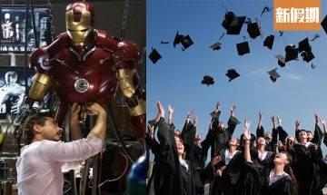 大學畢業生人工調查!香港定內地Fresh Grad人薪金更高?原來呢行最好搵!|網絡熱話