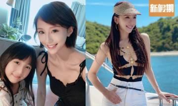 32歲DaDa陳靜生日P圖過火?被網友嘲「V面」 心急想結婚生B公開徵男友